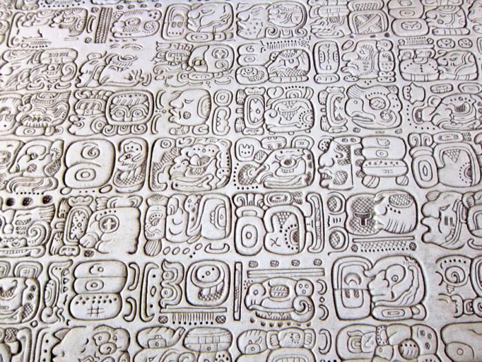 Palenque59
